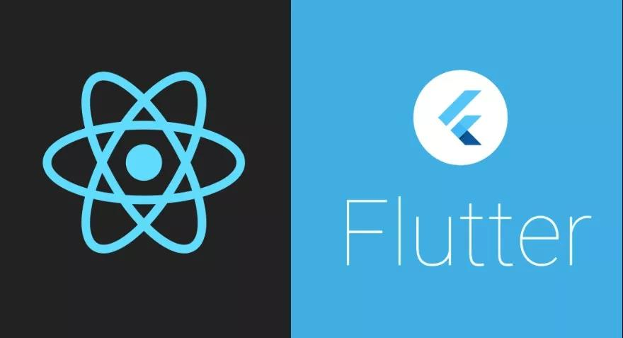React Native 与 Flutter 的跨平台之战!
